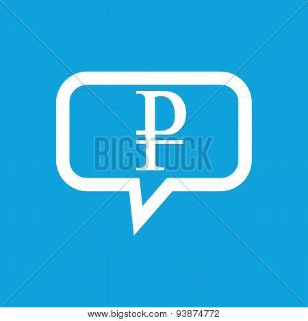 Ruble message icon