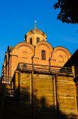 foto of kiev  - Golden Gate of Kiev Ukraine  - JPG