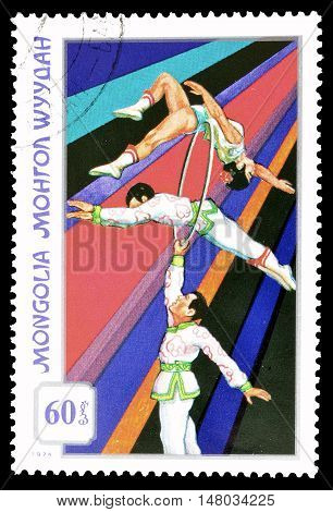 MONGOLIA - CIRCA 1974 : Cancelled postage stamp printed by Mongolia, that shows Acrobats.