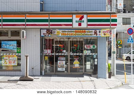 TOKYO JAPAN - June 07: 7-Eleven convenience store on June 07 2016 in Tokyo Japan. Seven-Eleven Japan is held by the Seven & I Holdings Co. holding company.
