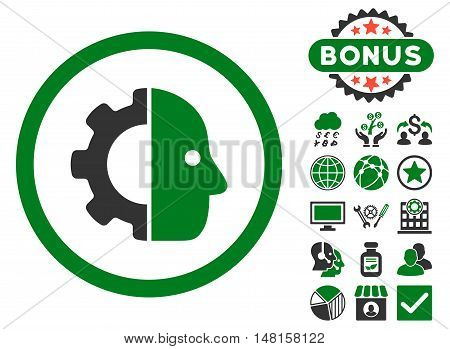 Cyborg icon with bonus design elements. Vector illustration style is flat iconic bicolor symbols, green and gray colors, white background.