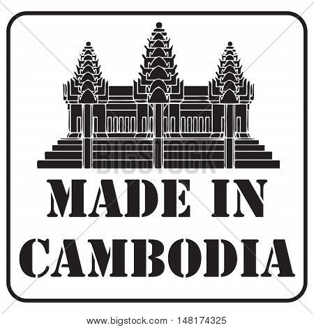 Industrial symbol of Made in Cambodia. Vector illustration.