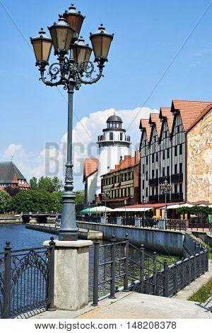 Fishing Village - Ethnographic Center. Kaliningrad, Russia