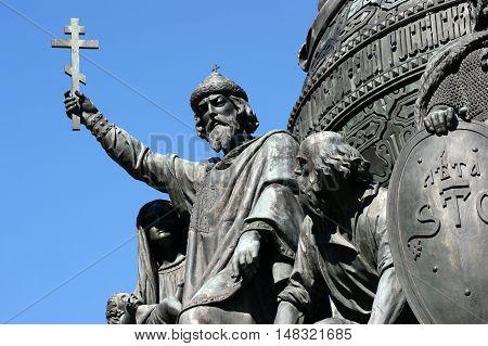 Part of Millennium of Russia Monument, Velikiy Novgorod. Vladimir the Great with Orthodox cross