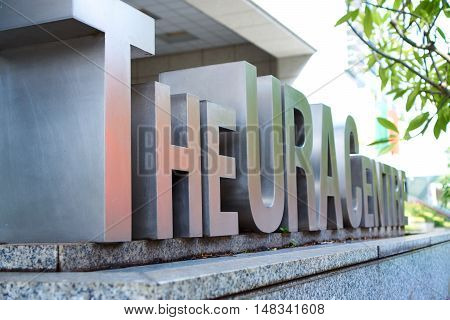 singapore, singapore - september 10, 2016: Urban Redevelopment Authority is the national urban planning authority of Singapore