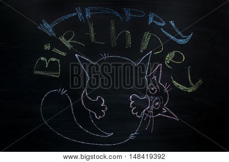 drawn with chalk cats festive hugging each other / congratulating happy birthday