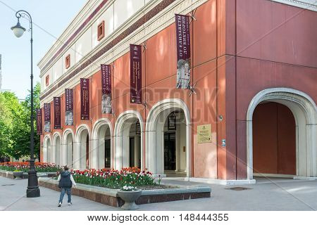 Moscow, Russia -May 14.2016. Engineering Building of the Tretyakov Gallery in Lavrushinsky Lane