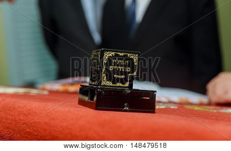 Tefillin. Bar Mitzvah Background Of A Prayer Shawl