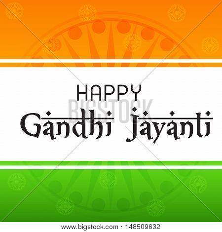 Gandhi Jayanti_22_sep_29