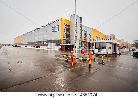 RUSSIA, MOSCOW - DEC 16, 2014: Building of the automated sorting center in Vnukovo. Moscow Automated sorting center - the largest in Eastern Europe.