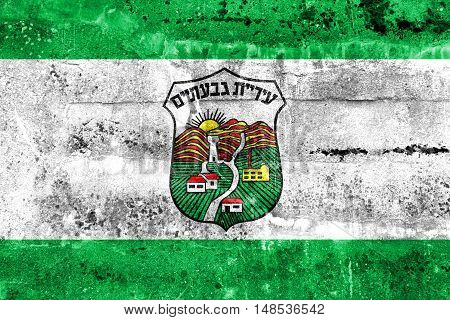 Flag Of Givatayim, Israel, Painted On Dirty Wall
