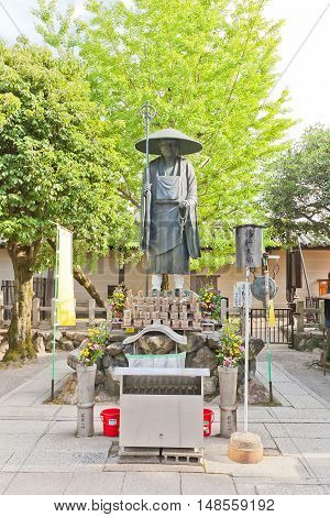 KYOTO JAPAN - JULY 23 2016: Monument to Kukai (founder of Shingon Buddhism) in Toji Temple in Kyoto. UNESCO site