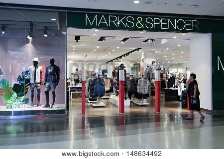 CHIANGMAI THAILAND - SEPTEMBER 15 2016: Marks and Spencer shop. Shop in Central Festival chiang mai. New Business Plaza of Chiangmai City.