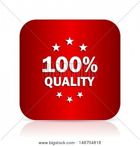 quality red square modern design icon