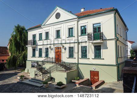 Minsk, Belarus - September 12, 2016: Maxim Bogdanovich Museum in the Trinity Suburb