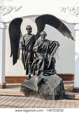 Minsk, Belarus - September 12, 2016: Statue of Saint Apostle and Evangelist John the Theologian near the Spiritual and Educational Center of the Belarusian Orthodox Church. Author - Alexander Dranets.