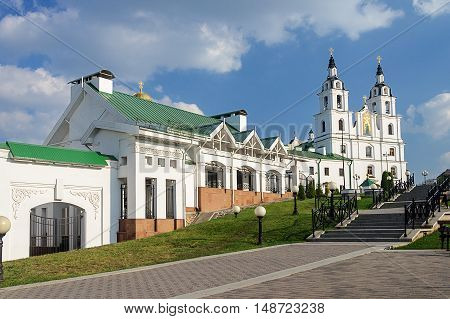 Cathedral of the Descent of the Holy Spirit and spiritual and educational center in Minsk Belarus