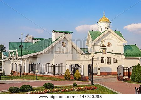 Spiritual and educational center of the Belarusian Orthodox Church in Minsk Belarus