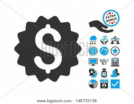 Financial Reward Seal icon with bonus elements. Vector illustration style is flat iconic bicolor symbols, blue and gray colors, white background.