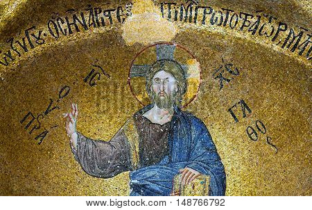 Mosaic Depicting Christ In Pammakaristos Church In Istanbul, Turkey