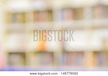 abstract blurred library background