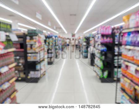 Blurred/defocus hypermarket/supermarket for background usage and for your business