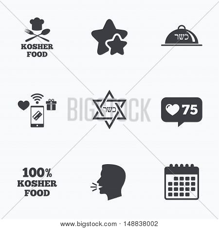 Kosher food product icons. Chef hat with fork and spoon sign. Star of David. Natural food symbols. Flat talking head, calendar icons. Stars, like counter icons. Vector