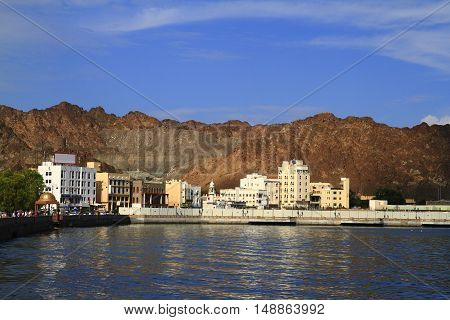 View over Muscat City The capital of Oman.