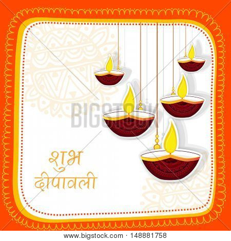 Elegant Greeting Card design decorated with hanging Oil Lamps (Diya) for Indian Festival of Lights, Shubh Deepawali (Happy Deepawali or Diwali) celebration.