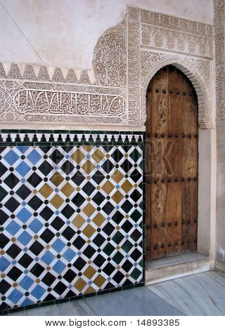 Islamic art and architecture in Alhambra