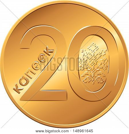 vector reverse new Belarusian Money BYN twenty copecks gold coin with Value and ornament symbolizing fecundity and vital force