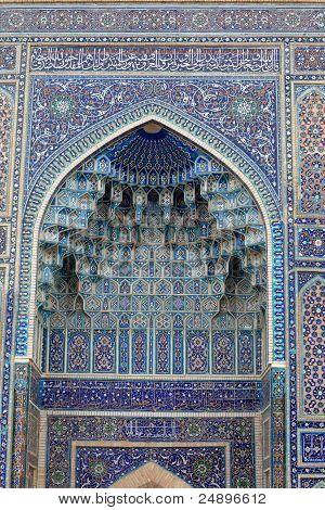 Part Of Arch Guri Amir