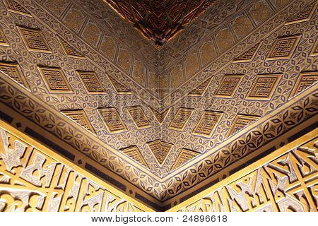 Part Of Golden Wall In Guri Amir