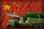 Rocket Forces With Pixel Summer Camouflage On The China Flag Background. China Rocket Forces Concept poster