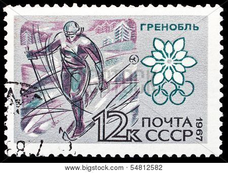 Ussr Stamp, Cross-country Skiing