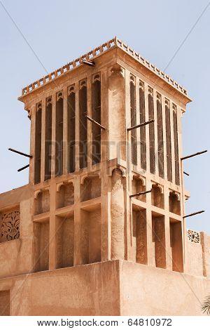 Bastakiya Quarter