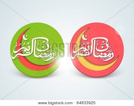 Stylish sticker, tag or label design with arabic islamic calligraphy of text Ramadan Kareem and crescent moon on grey background.