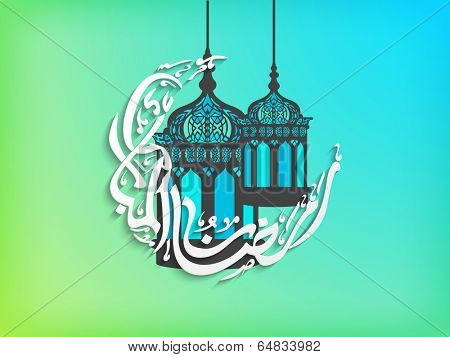 Arabic islamic calligraphy of text Ramadan Kareem and Ramazan Kareem in crescent moon shape with intricate lamps and lanterns on shiny green and blue background.
