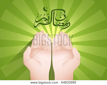 Arabic Islamic calligraphy of text Ramadan Kareem with praying hands on green rays background.