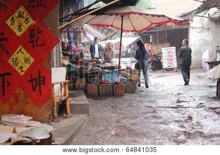 Back street in Luodai Chengdu China