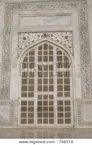 Taj Mahal, detail (entrance)