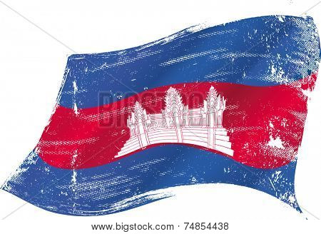 waving cambodian grunge flag . A Cambodian grunge flag in the wind for you