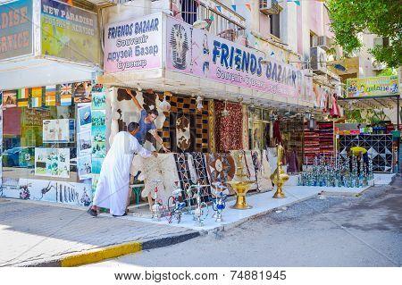 The Tourist Market