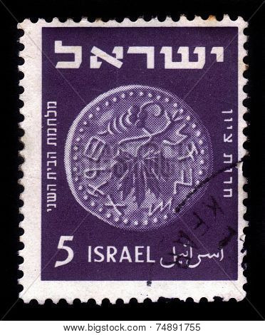 Jewish Coin, Time Of The War Of The Second Temple