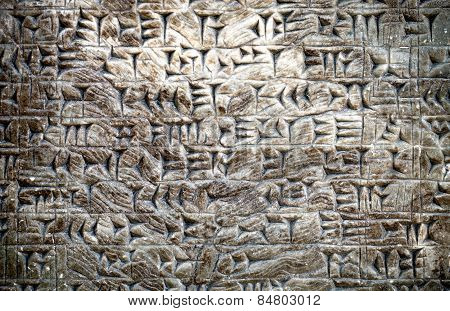 Ancient Assyrian Wall Carvings Of Cuneiform Writing