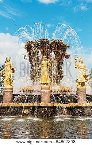 Fountain Friendship Of Nations In Moscow