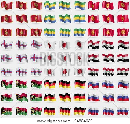 Montenegro, Gabon, Kyrgyzstan, Faroe Islands, Japan, Iraq, Vanuatu, Germany, Russia. Big Set Of 81 F