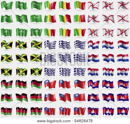 Saudi Arabia, Mali, Jersey, Jamaica, Greece, Paraguay, Malawi, Myanmarburma, Cambodia. Big Set Of 81