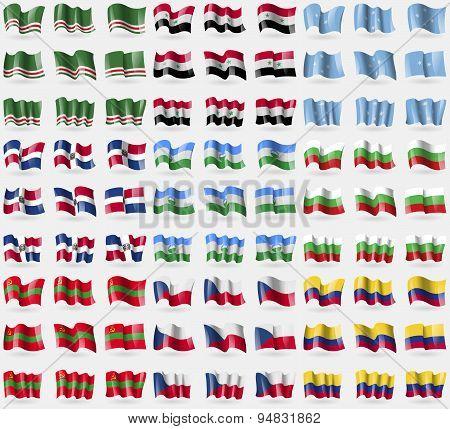 Chechen Republic Of Ichkeria, Syria, Micronesia, Dominican Republic, Kabardinobalkaria, Bulgaria, Tr