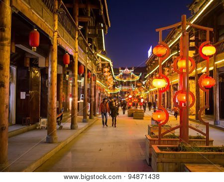 Bright and elegant night streets of China
